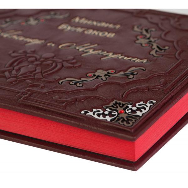 Подарочная книга «Мастер и Маргарита»