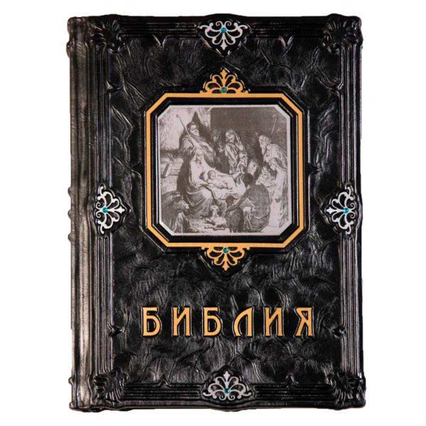 Следующий товар Подарочная книга «Библия с иллюстрациями Гюстава Доре» в кожаном переплете