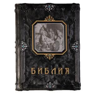 Подарочная книга «Библия с иллюстрациями Гюстава Доре»