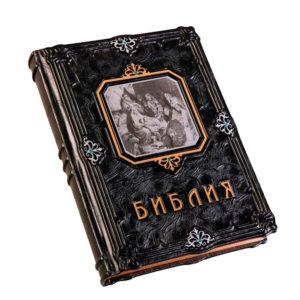 Подарочная книга «Библия с иллюстрациями Гюстава Доре» в кожаном переплете
