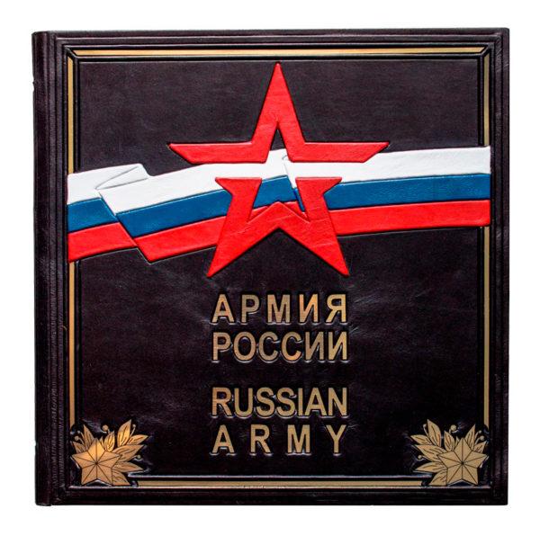 Подарочная книга «Армия России / Russian Army»