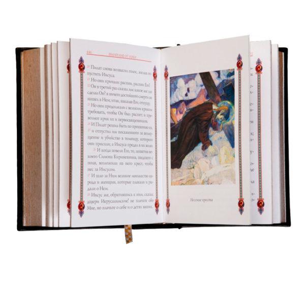 Подарочная книга «Евангелие, Новый Завет»