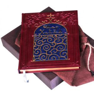 Омар Хайям (ок. 1048-1131) был математиков, астрономом, философом. Биография О. Хайяма окутана легендами, мифами и домыслами, невозможно определить сколько четверостиший подлинно хайямовские, очевидно одно- перед нами величайший поэтический гений, чья поэзия родилась из ритмического биения двух влюбленных сердец. Иллюстрации художника Моххамеда Таджвиди, а также персидские миниатюры XV-XIX веков, миниатюры кашмирских рукописей XVIII века. Страницы полноцветные.