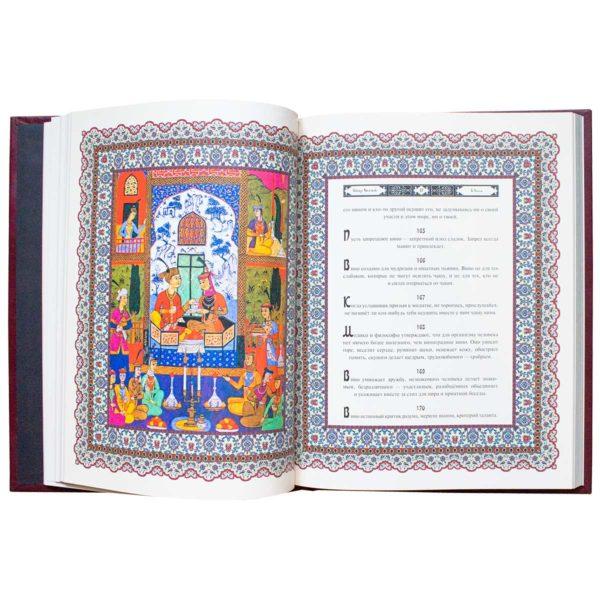Книга «Омар Хайям и персидские поэты Х-ХVI веков»