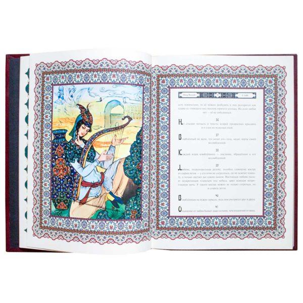 Подарочная книга «Омар Хайям и персидские поэты Х-ХVI веков» в кожаном переплете