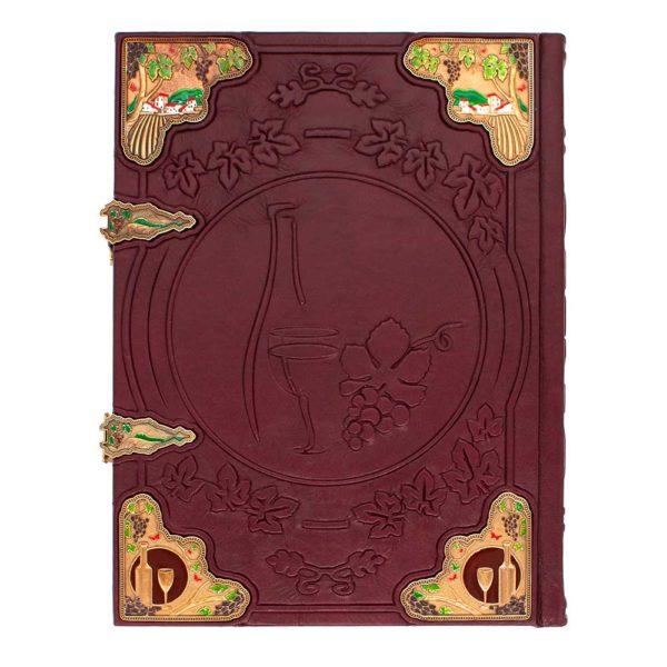 Книга в коже «Андре Домине. Вино» задний оборот обложки