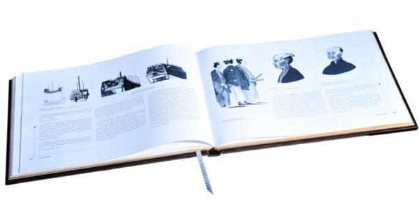Подарочная книга «Вокруг света с Крузенштерном»