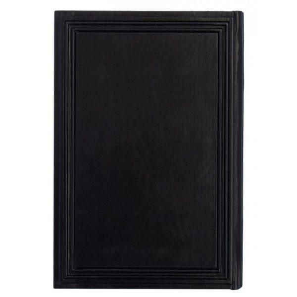 Подарочное издание «Настольная книга прокурора»