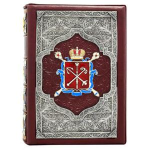 Подарочная книга «Старый Петербург» Пыляев