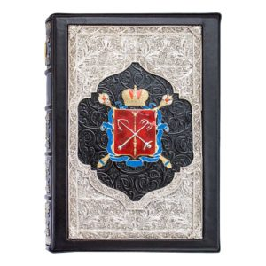Подарочное издание «Старый Петербург» в элитном переплете со сканью