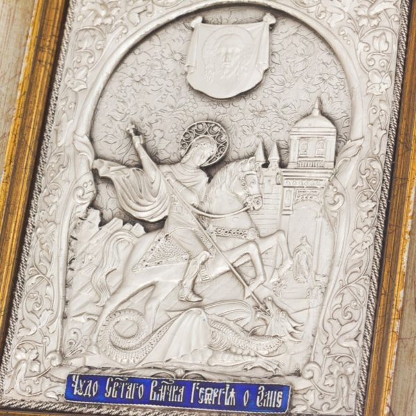 Серебреная Икона святой Георгий Победоносец в ризе