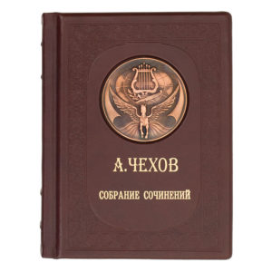 Подарочная книга «Антон Чехов: Собрание сочинений» избранное