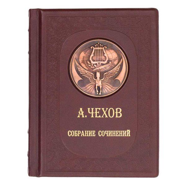 Подарочная книга «Антон Чехов: Собрание сочинений» в одном томе кожа