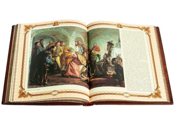 Иллюстрации книги «История Государства Российского»