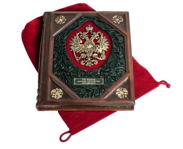 Подарочная книга «История Государства Российского» в кожаном переплете