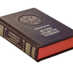 Подарочная книга «История государства Российского» Карамзин
