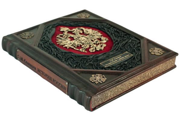 Подарочная книга «История России с древнейших времен» в кожаном переплете
