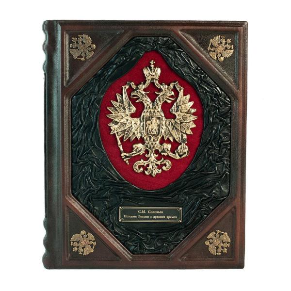 Подарочная книга «История России с древнейших времен» в коже