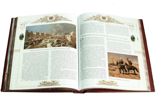 Разворот книги «История Русской армии»