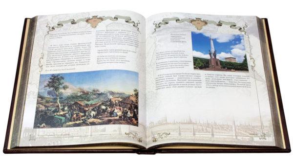 Подарочная книга «Легенды старинных городов России» иллюстрации