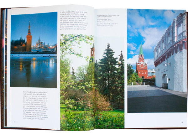Подарочная книга «Москва» на английском с иллюстрациями