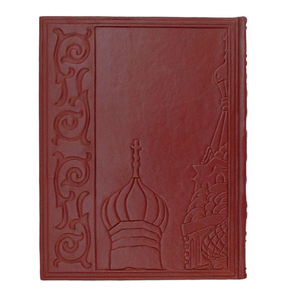 Подарочная книга «Москва» на английском