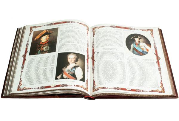 Подарочная книга «Неофициальная история России» Балязин
