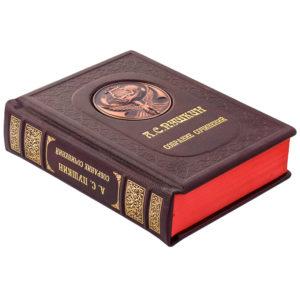 Книга «Александр Пушкин. Собрание сочинений» в одном томе и коже