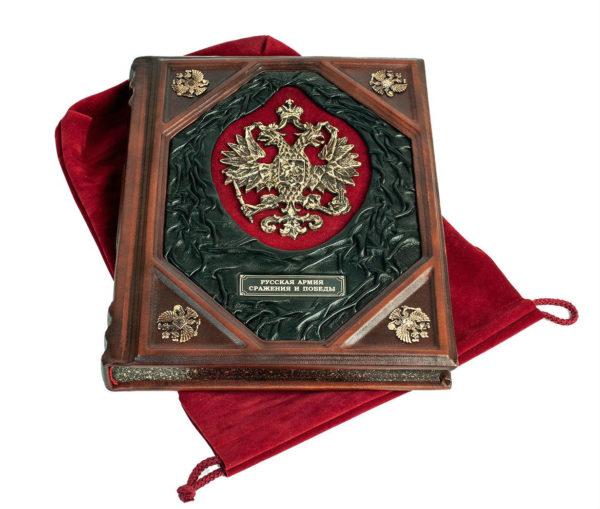 Подарочная книга «Русская армия. Сражения и победы»
