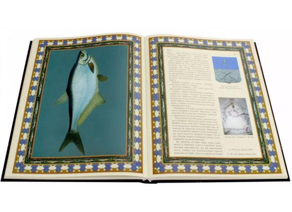 Книга «Русская рыбалка» иллюстрация рыбы
