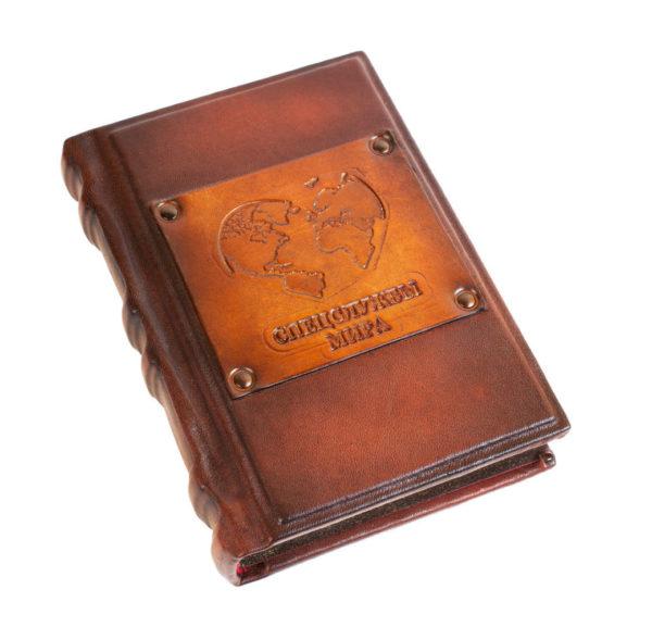 Подарочная книга Спецслужбы мира в афоризмах, высказываниях, изречениях