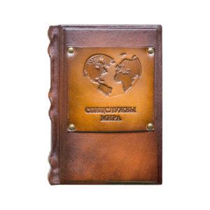Подарочная книга «Спецслужбы мира в афоризмах, высказываниях, изречениях»