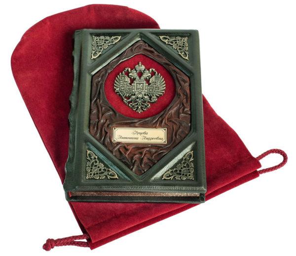 Подарочный ежедневник «Гербовой» именной