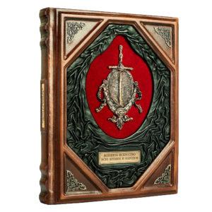 Подарочная книга «Военное искусство всех времен и народов»