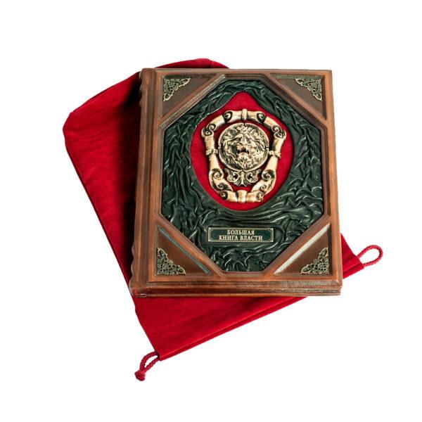 Подарочное издание «Большая книга власти» с мешочком