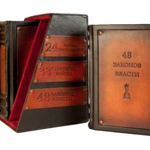 Подарочное собрание Роберта Грина в трех томах
