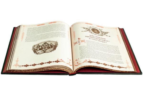 Подарочная книга «Русская охота» Николай Кутепов