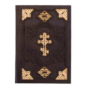 Подарочное издание «Библия. Ветхий и Новый Завет» в кожаном переплете