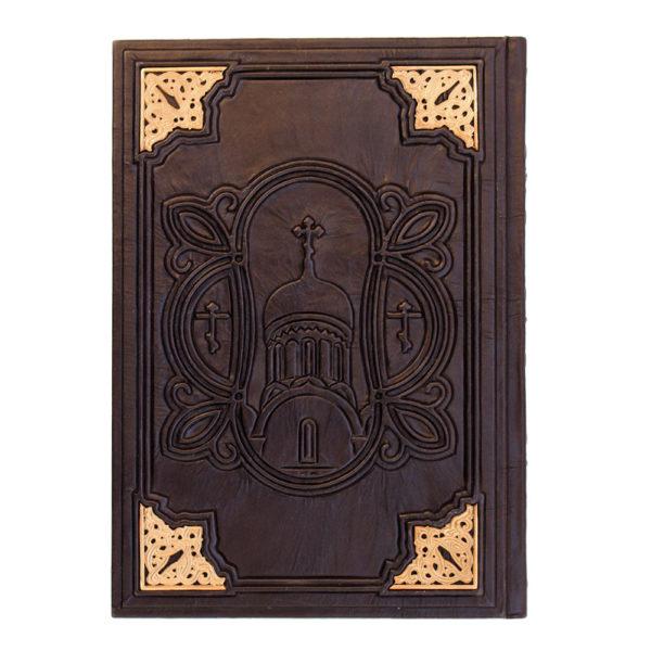 Подарочное издание «Библия. Ветхий и Новый Завет» в коже
