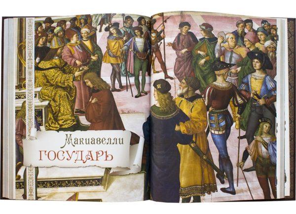 Подарочное издание «Большая Книга Власти» Государь