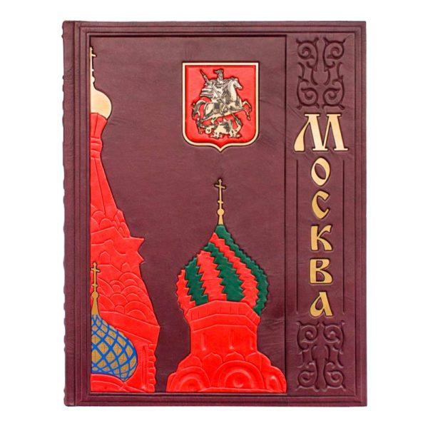 Подарочное издание «Москва: история, архитектура, искусство»