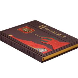 Подарочное издание-фотоальбом «Москва» с золотым обрезом