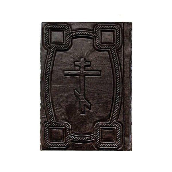 «Православный молитвослов» в кожаном переплете