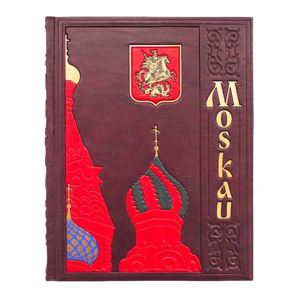 Подарочное издание-фотоальбом «Москва» на немецком языке в коже