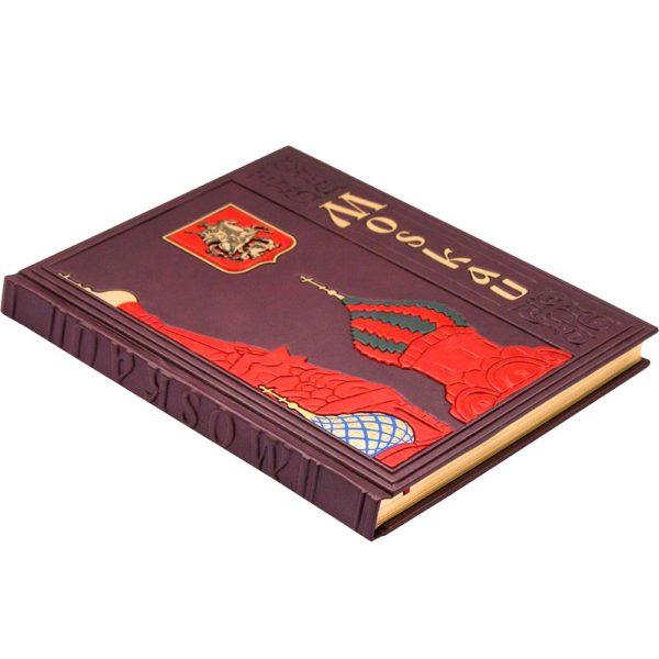 Книга издание-фотоальбом «Москва» на немецком языке в коже