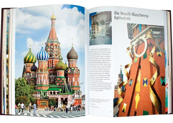 Книга-фотоальбом «Москва» на немецком языке
