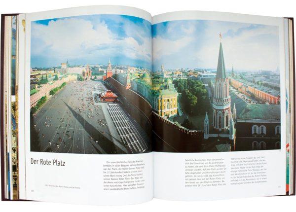 Подарочное издание «Москва» на немецком языке