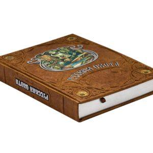 Подарочная книга «Русская охота» в кожаном переплете