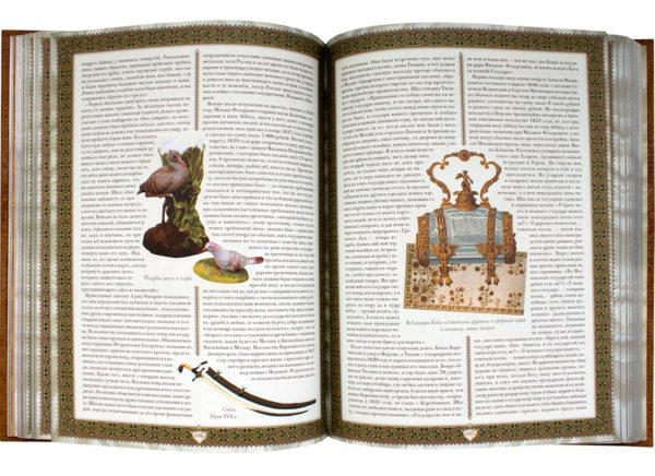 Подарочное издание «Русская охота» разворот с иллюстрациями