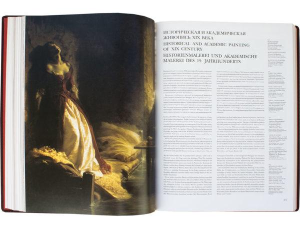 Подарочная книга «Русская живопись» на иностранном языке